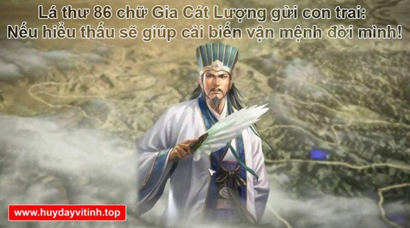 gia-cat-luong-3